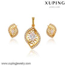 64084-xuping fashion 24k dubai gold plated jewelry diamond jewelry set for women