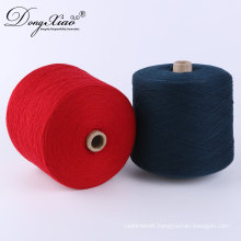 Extra High Quality Recycle Mongolian 100% Cashmere Yarn