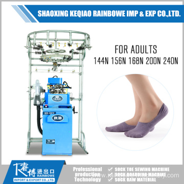 Popular Design for Single Cylinder Sock Knitting Soft Wearing Invisible Socks Knitting Machine export to Mauritania Factories