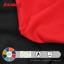 en1149-3 cvc ткани для защиты от огня