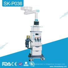 СК-P036 Хирургическая одну руку медицинской разнообразие Шкентель icu