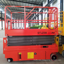 Hot Selling Top Design Hydraulic Self Profelled Scissor Lift With Best Price