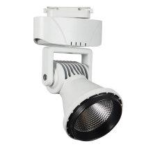 Industrial 30W COB LED track light led rail lamp leds spotlights