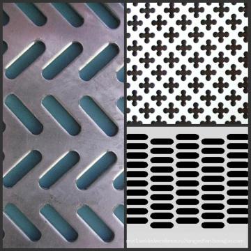 Оцинкованная перфорированная металлическая сетка, решетчатая решетка из перфорированной металлической алюминиевой сетки