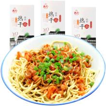 Instant Food Non-fried picante ramen noodles OEM hot pot noodles
