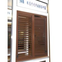 Shutter Aluminum Window of Wood Grain