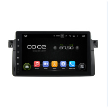 Quad core BMW E46 Android 7.1 auto dvd