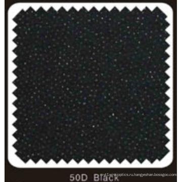 Черный цвет Сплетенный двойной точка флизелин (50Д черный)