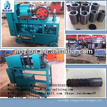 GD-150Type rebar end cold forging machine