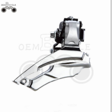 High performance bicycle front derailleur
