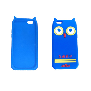 Pouch phone case printing injection molding machine