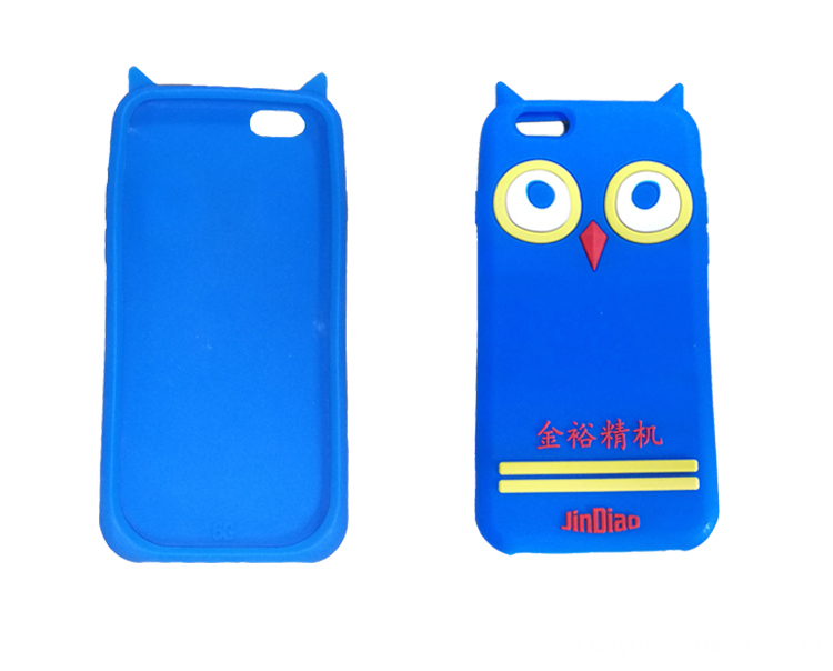Jinyu Silicone Phone Case
