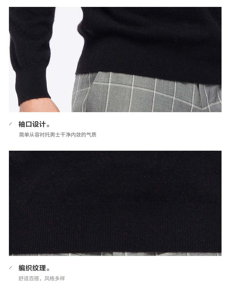 Men's turtle neck pure cashmere sweater -8