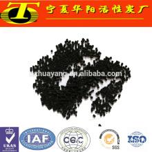 Super capacitor activated carbon in bulk price in kg