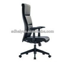 2017 Contemporary Wholesale Office Chair, High Back PU Manager Chair, Leather Office Furniture