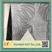 Последний 2014 печатных авто декоративные ткани кромки