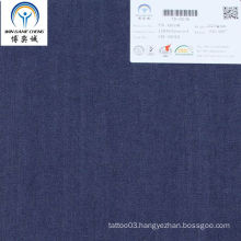 100%Tencel Fabric Wholesale