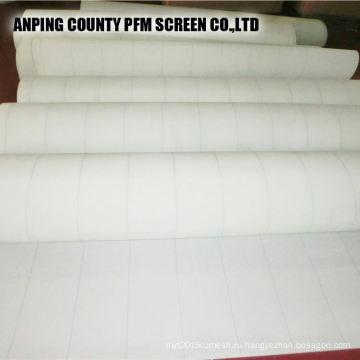 Пекин Бесконечные Полиэфир Формируя Ткань Ткачество Для Изготовления Бумаги
