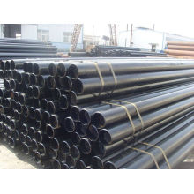 Shandong Alloy 15CrMo 73*5 Steel Pipe