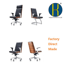 HY4002H Latest wood design swivel bent plywood office chair