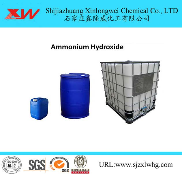 ammonia water packing