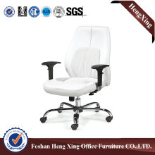Modern High Back Leather Executive Boss Office Chair (HX-AC003B)