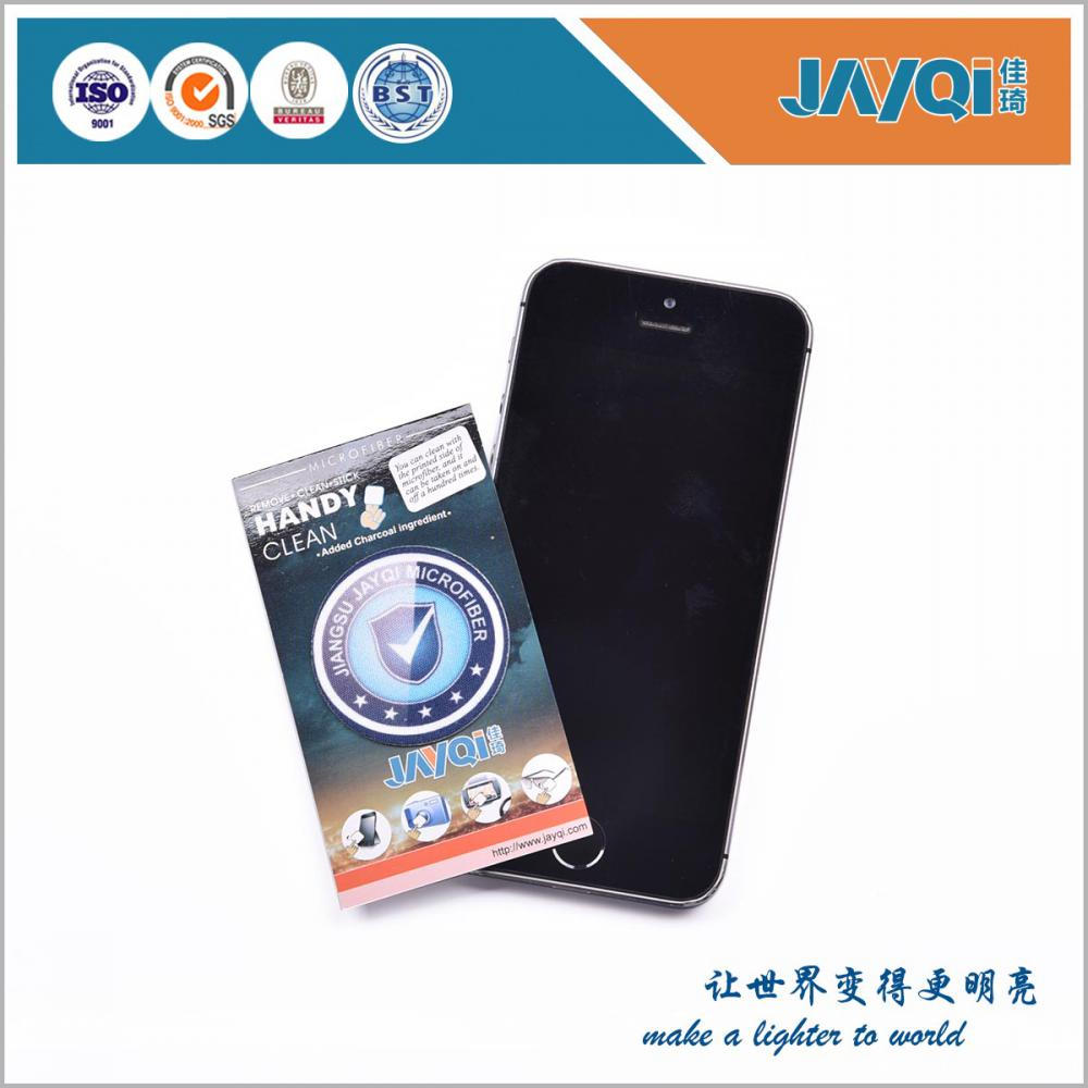 Microfiber Screen Sticker Cleaner for Samrtphone