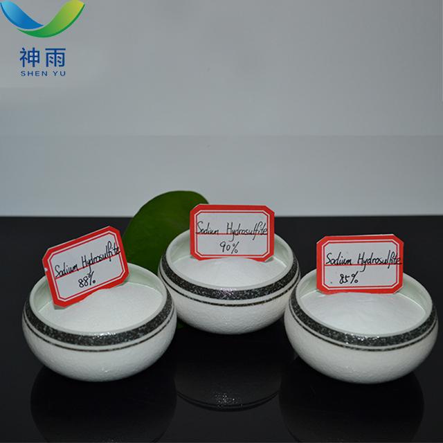Industrial Grade Sodium Hydrosulfite