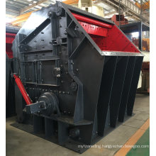 Hydraulic Impact Stone Crusher Low Price in China