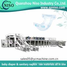 Mamypoko Snug e seca Ultra Leakguards durante a noite máquina de fraldas do bebê