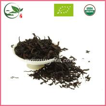 2017 Spring Taiwan High Mountain Fresh Gaba Black Tea