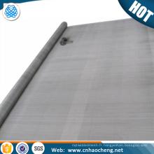 Faible coefficient de dilatation thermique 100 200 mesh super duplex en acier inoxydable treillis métallique