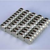 Neodymium Magnet (NM-01)