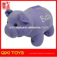 Factory purple stuffed and plush toy plush pig money box