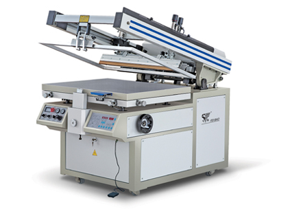 High-precision Screen Printing Machine