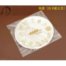 Disposable White Birthday  Cake Paper Tray