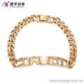 Xuping оптом высокое качество моды 18k золото бижутерия Браслет -73980