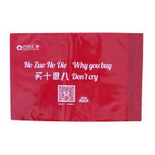 Nouveau sac en plastique scellable de logo imprimé par couleur rouge de matériel