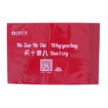 New Material Red Color Printed Logo Sealable Plastic Bag