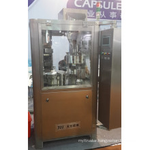 Fully Automatic Hard Capsule Filling Machine (NJP-2-1200C)