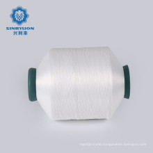 DTY 150D/120TPM polyamide twisted yarn nylon 6 YARNS