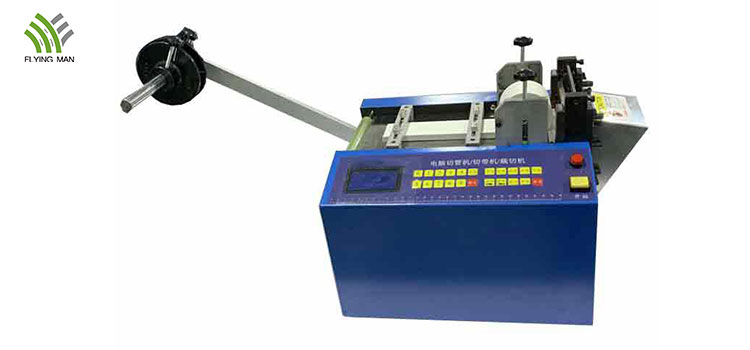 Small Cutting Machine