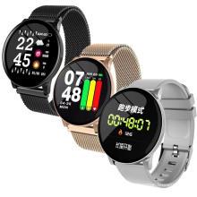 W8 Sport Montre Intelligente Bracelet Rond Bluetooths Étanche