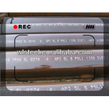 astm a106 gr.b erw pipe price