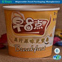 Одноразовый бумажный стакан для продуктов питания