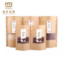 Guangzhou Factory Food Grade Kraft Paper Beef Jerky Packaging Custom Logo Printed Bags Zip Top