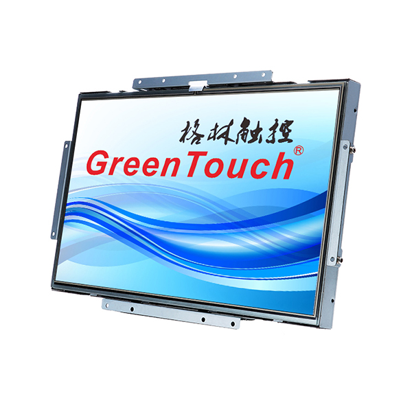Waterproof Touch Monitor