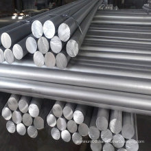 1200 aluminum bar with competitive price