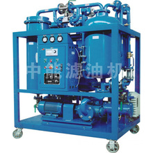 Turbine oil purifier oil treatment plant