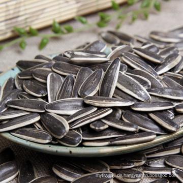 Innere Mongolei Sonnenblume Heißer Verkauf nicht GVO Sonnenblumenkerne
